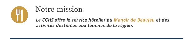CGH-003_accueil-MANOIR-1